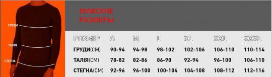Термоджемпер-термофутболка мужская с шерстью 50% Hetta MT10 XXL sagnei