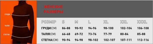 Гольф термо женский с шерстью 50% Hetta WT03 XL